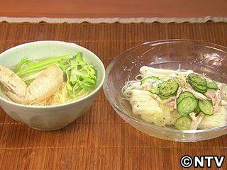 鶏スープにゅうめん/冷やし鶏スープめんのレシピ|キユーピー3分クッキング