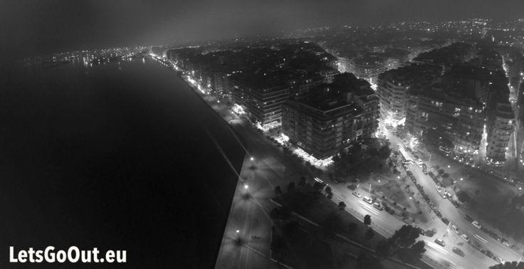 Παραλία Θεσσαλονίκης Λεωφόρος Νίκης