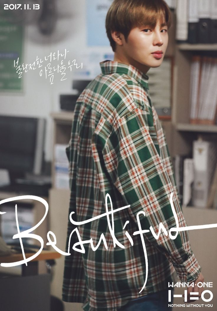 "Sungwoon - Wanna One | 'Beautiful' MV POSTER Wanna One ""1-1=0 (NOTHING WITHOUT YOU)"" TITLE TRACK 'Beautiful' 2017.11.13 (MON) 6PM Release!"