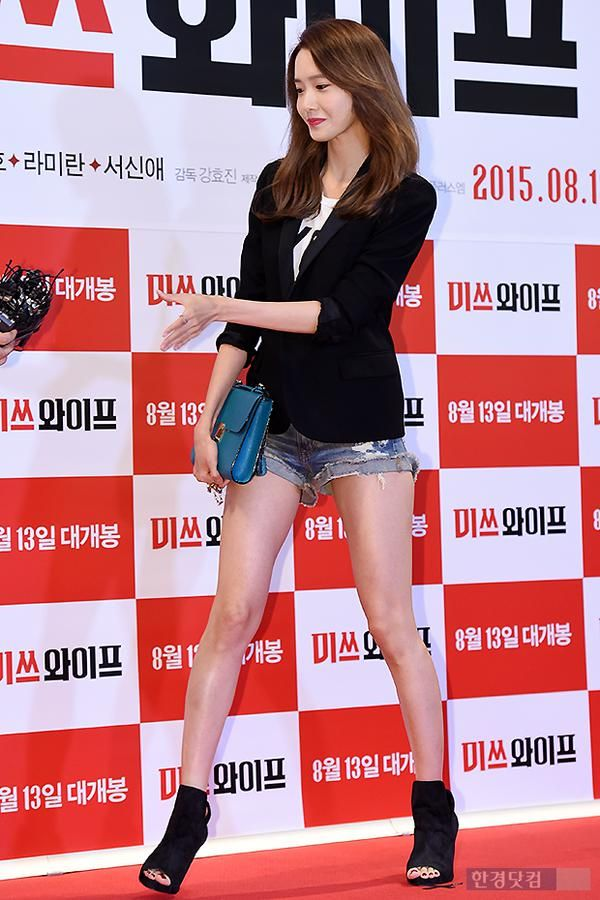 Gorgeous Yoona @ `Miss Wife` Premiere