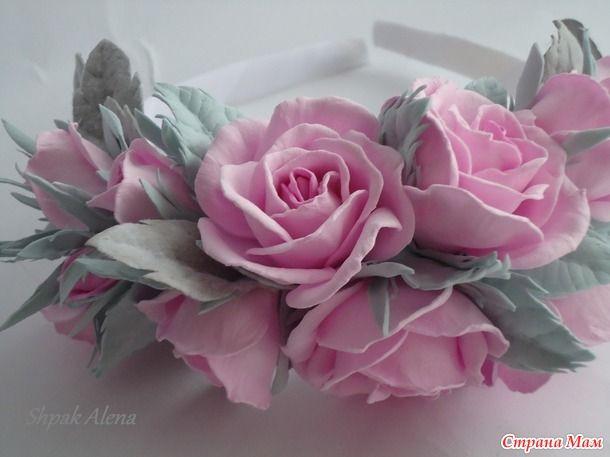 """Ободок """"Розовая нежность"""""""