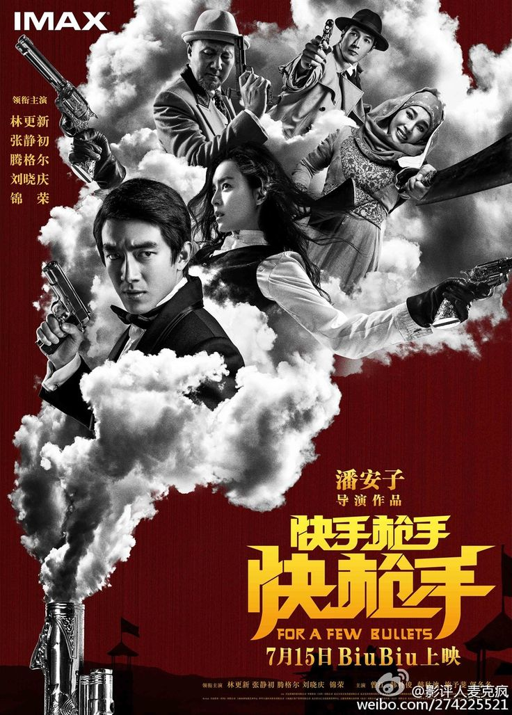 http://movie.weibo.com/movie/langreview/pcindex/object_id/1022:2308243997470446207709