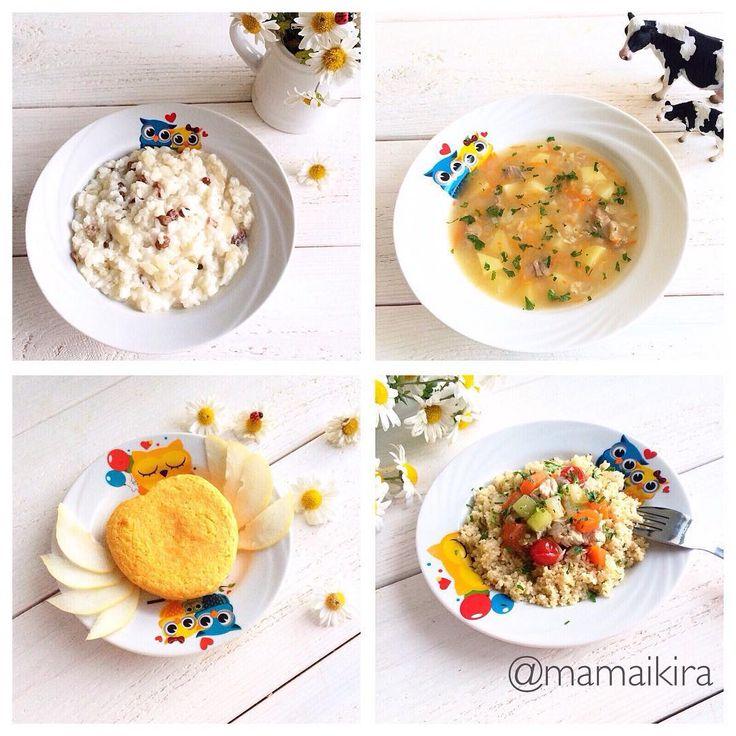 «Детское меню от Оли @mamaikira Завтрак:Рисовая молочная каша с яблоком и изюмом (с 1 года) Обед: Суп овсяный с говядиной ( с 10 мес если на воде )…»