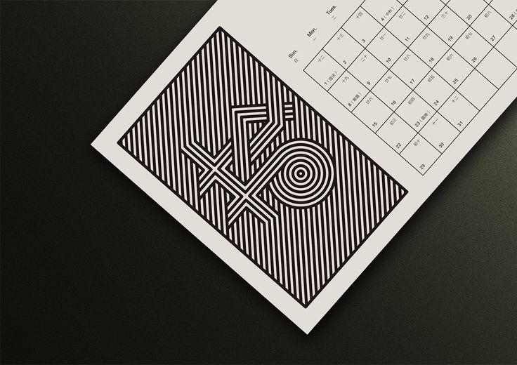 《贰零壹柒》是一本视觉日历,运用点,线,面,将每一月传统文字的笔画与现代视觉元素相结合、替换,组成一种抽象的表达,封套运用凸印,日出辉煌,鸡似凤凰,寓意饱满。插页用黑白两色形成的大反差给人视觉上强烈的冲击。This is a visual calendar which is composed by points, lines, and sides. In order to compose an abstract expression, the calendar combines both tradit…