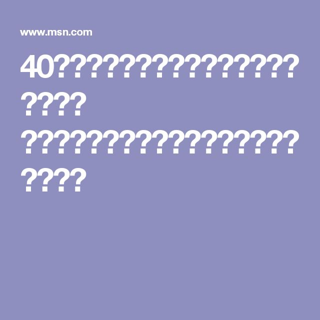 40代は「一生食える力」の最貧困世代である 佐々木俊尚が語る「ゆるいつながり」の大切さ
