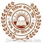 The Government of West Bengal has announced the WB Events Exam 2012 Results . You can now get the WB Events Exam 2012 Results from here from our website below. Keep visit this website for all latest examination results pertains to West Bengal All Examinations and not only the Results we were here provide the Job Notifications, Time Tables, Schedule, Admit Cards,