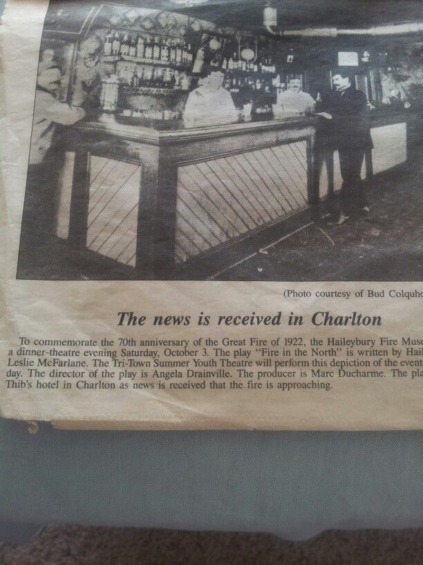 Old Haileybury news 12