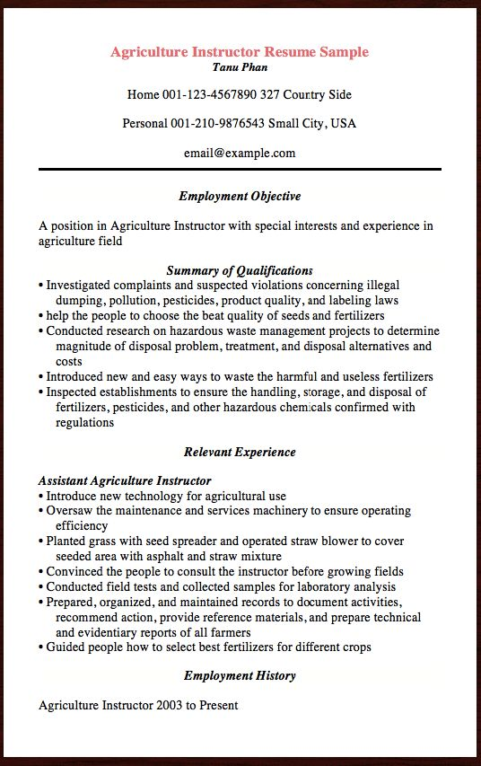 agriculture resume cover letters