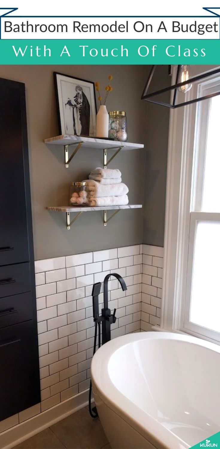 Bathroom Remodeling On A Budget With A Touch Of Class Kukun Bathrooms Remodel Cheap Bathroom Remodel Simple Bathroom Remodel