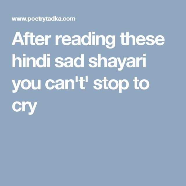 9 Best Sad Shayari Images On Pinterest
