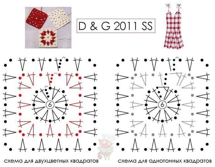 vestido dolcce gabana rec (700x544, 96Kb)