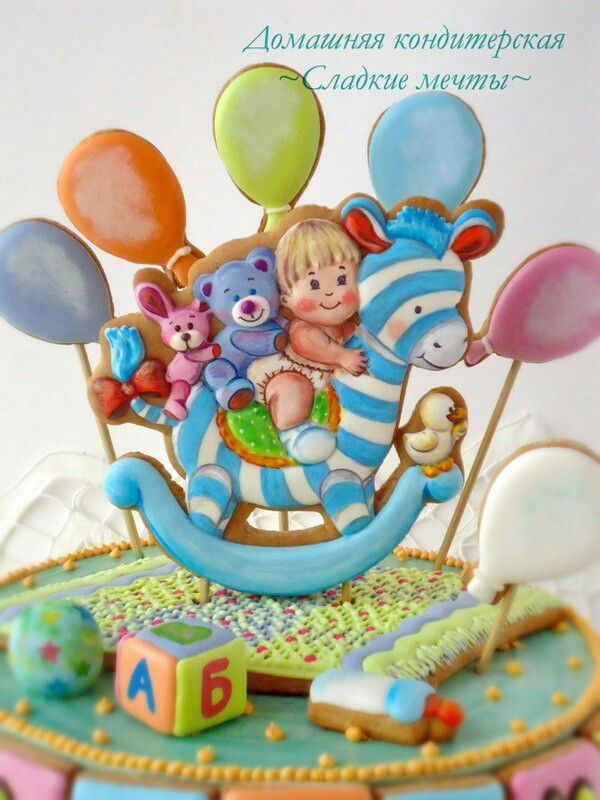 Decorated cookie, baby girl in rocking horse, this is too adorable