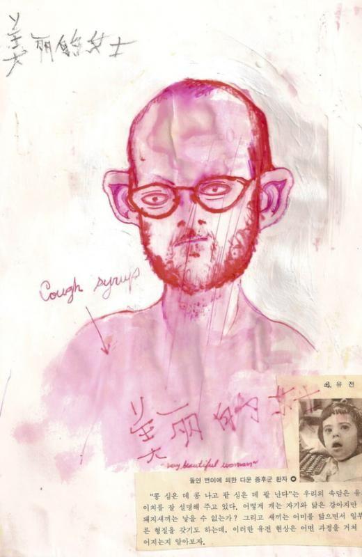 Brian Lewis Saunders trippy self portraits