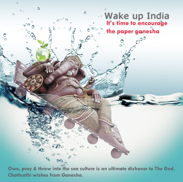 Wake up India -  It's time to encourage the paper Ganesha. Owe, pray & throw into the sea culture is an ultimate dishonor to The God. Chathurthi wishes from Ganesha.