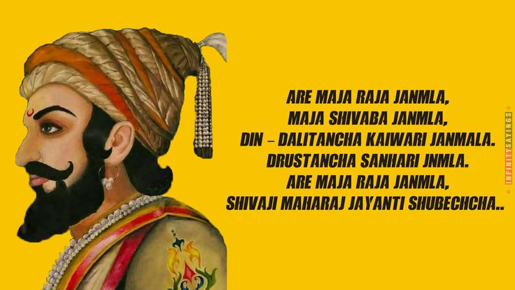 Pin by Ghanshyam Singh on Jayanti Quotes SMS Wishes   Jayanti