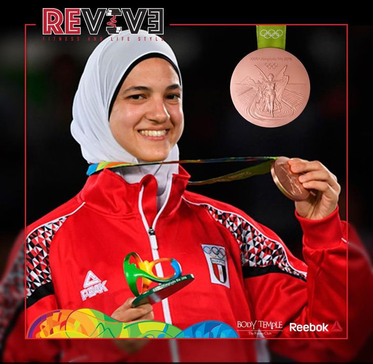 Hedaya Malak defeated Belgium's Raheleh Asemani in the Bronze-medal event of the women's 57kg Taekwondo event, winning Egypt's third medal at the Rio 2016 Olympic Games. ‪#‎Revive‬ ‪#‎Fitness‬ ‪#‎Re‬ ‪#‎Rio2016‬ ‪#‎Hedaya_Malak‬