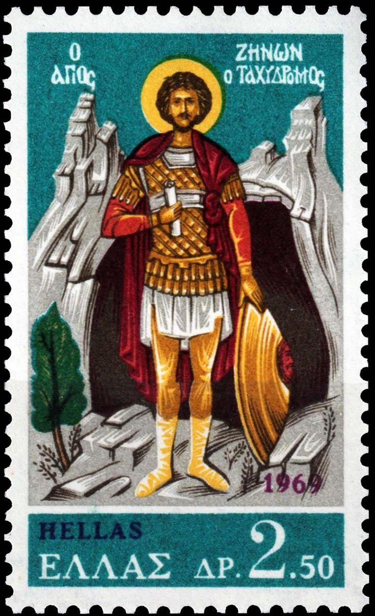 1969 Αγιος Ζηνων ο ταχυδρομος