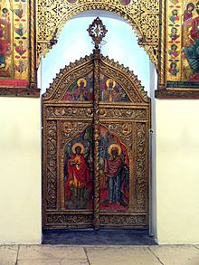 Sarajevo Holy Doors