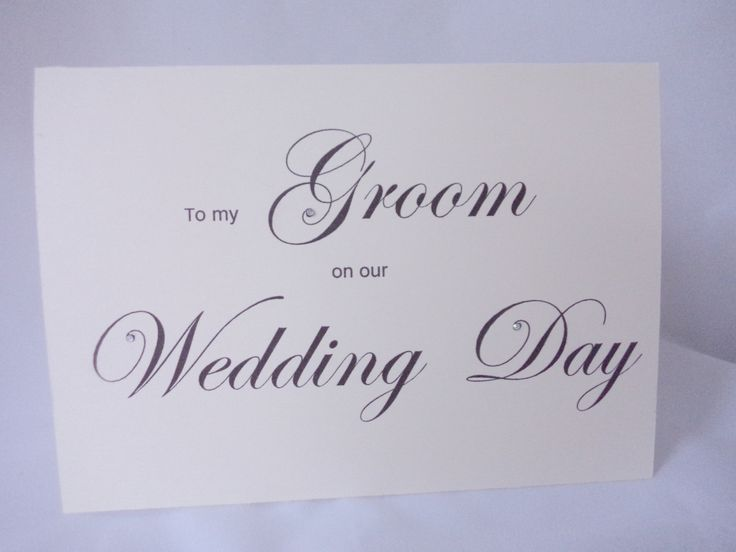 Beautiful Card With An Elegant Script A Diamante To Highlight Word Blank Wedding Day