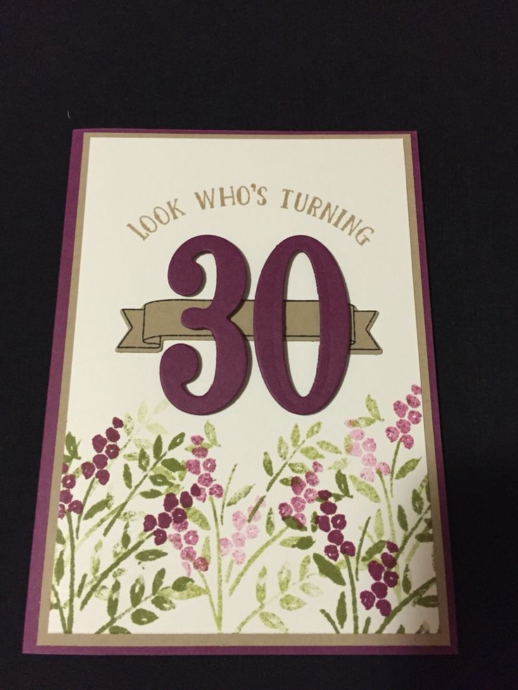 Stampin' Up! Number of years stamp in rich razzleberry, old olive and crumb cake