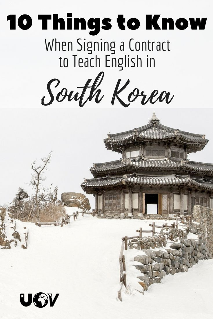 Check out these ten things to look for when signing a contract to teach English in South Korea. Receive a free copy of an actual Korean ESL contract!