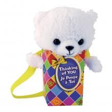 Gund's Pookie Mini Bear - Thinking of You