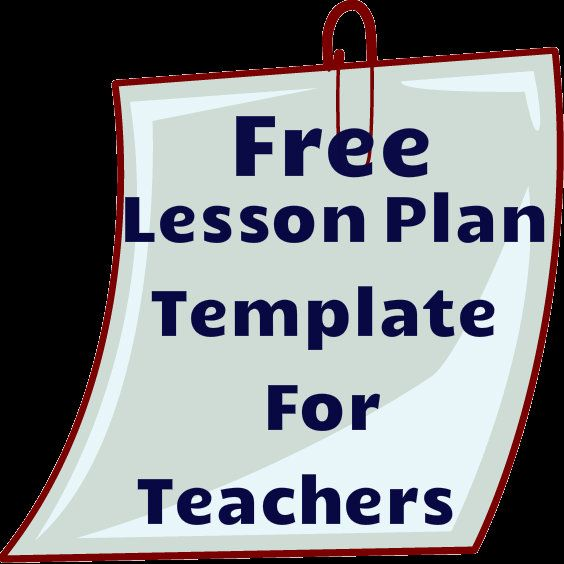 Free lesson plan template for teachers! This lesson template includes all the important components of a lesson. Just download and print!