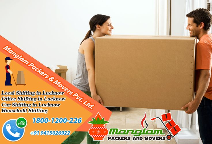 Are you looking for Best Packers and Movers Services in #IndiraNagar, #lucknow at Low cost? Welcome to Manglam Packers & Movers Pvt. Ltd., a number one and eminent Packing & #Moving #Services Providing #Company in #Indira #Nagar, Lucknow. We have a tendency to square measure a section of Manglam Packers and Movers. #Manglam #Packers #and #Movers providing #Packing and #Moving #Quality Services for various #LocalRelocation Like: #Local Home Goods Shifting, #Residential #Relocation and…