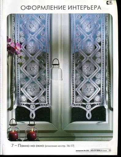 Crochet Curtains - Judy Taylor - Picasa Webalbums