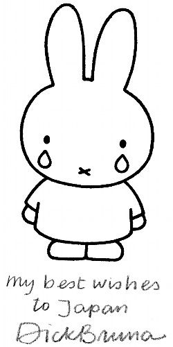 My best wishes to Japan. Dick Bruna (c) copyright Mercis bv.