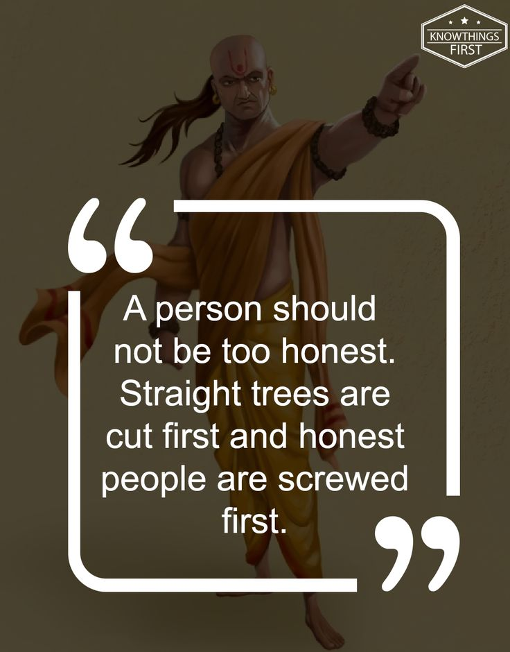 35 Powerful Chanakya Quotes That Will Inspire You to Be Successful.   #quote #motivational #motivation #quotes #inspiring #inspire #quoteoftheday #motivationoftheday #motivationalquote #inspirequote #inspiringquote #powerful #chanakya #chanakyaquote #hindiquote #inspiringmusic #motivationalmusic #knowthingsfirst