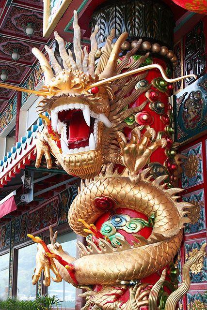Jumbo Floating Restaurant Dragon, Aberdeen, Hong Kong