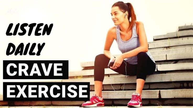 Crave Exercise - Self-Hypnosis For Fitness & Exercise ...
