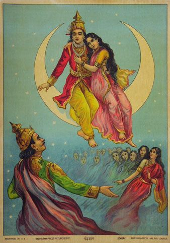 LORD CHANDRA ROHINI AND HIS WIVES.