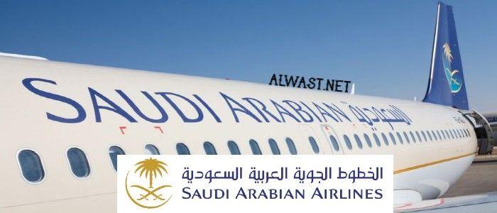 الطيران السعودي Passenger Jet Passenger Aircraft