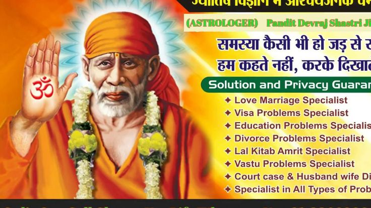love problem solution in canada hindi +91 8866090899