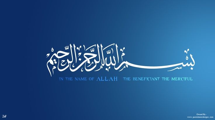 *In the Name Of ALLAH,The Most Mercyful and the Beneficient................!!!*