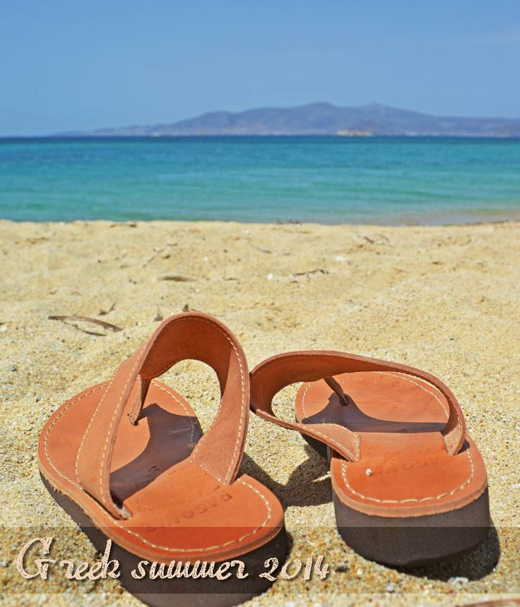 Greek summer is here... are you ready?