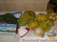 Фото приготовления рецепта: Патиссоны жареные - шаг №1