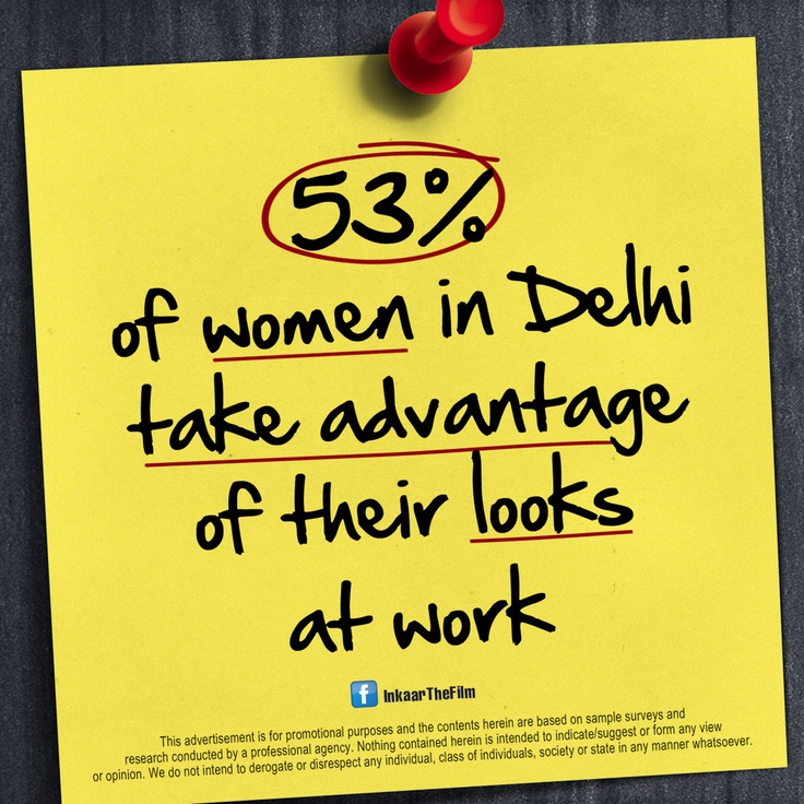 Women in Delhi know how to get their work done.