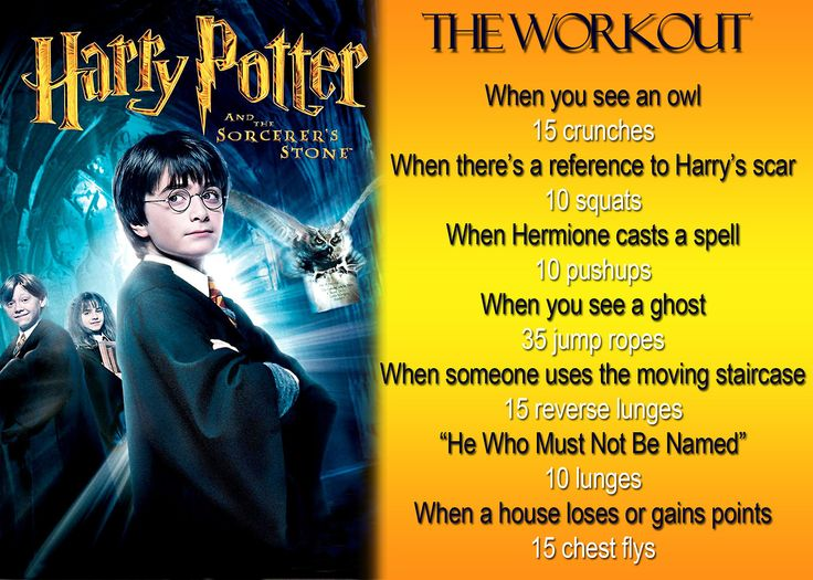 fuckyeahmovieworkouts:  Harry Potter and the Sorcerer's Stone movie workout! Want to see more workouts like this one? Follow us here.