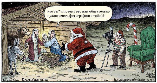 Христианские фильмы | ВКонтакте