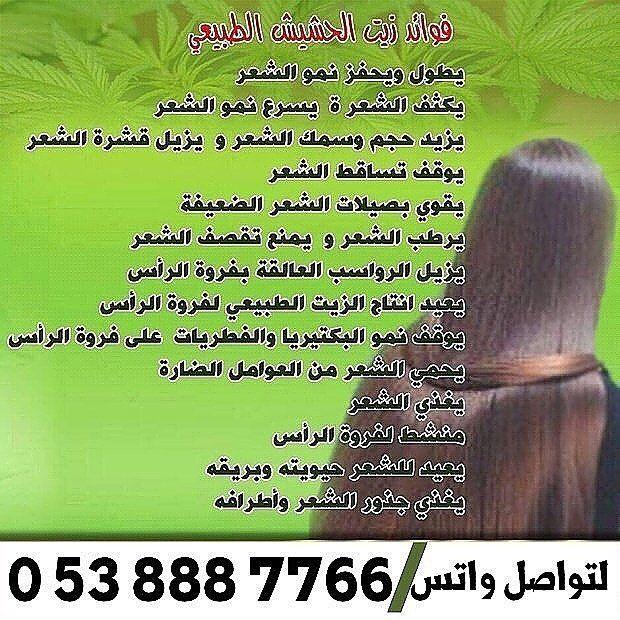 221 Twitter Herbs Parsley