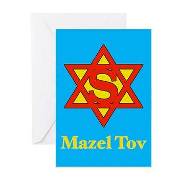 Mazel Tov Super Jew - #Jewish Greeting Cards