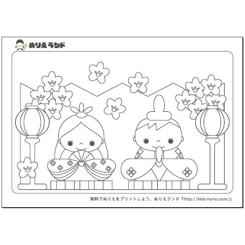 japanese language coloring pages - photo#36