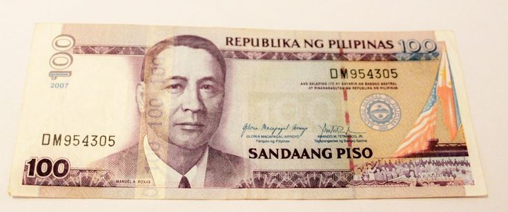 100 PESO PHP - Philippine Peso YEAR 2007