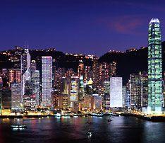 Hong Kong: Hong Kong Skyline, Hong Kong On, Kowloon, Honk Kong, Maple Leaves, The World, Kid