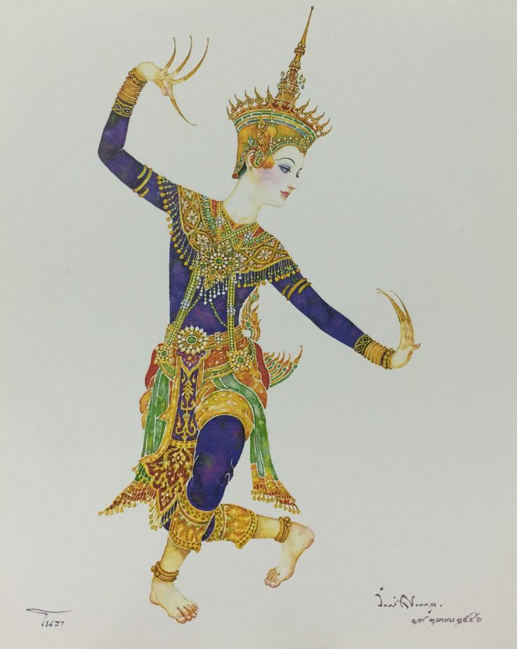 """Norah"", 2003, watercolor on paper, by Chakrabhand Posayakrit, a Thai national artist"
