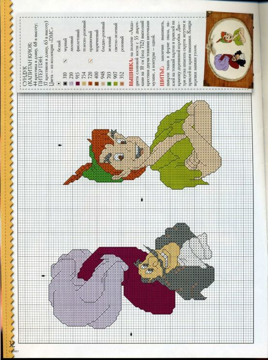 17 Best Images About Disney Peter Pan Cross Stitch On
