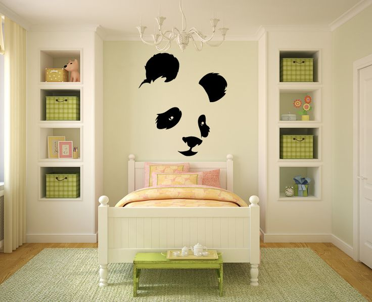 5188L - Panda Bear Face Wall Decal